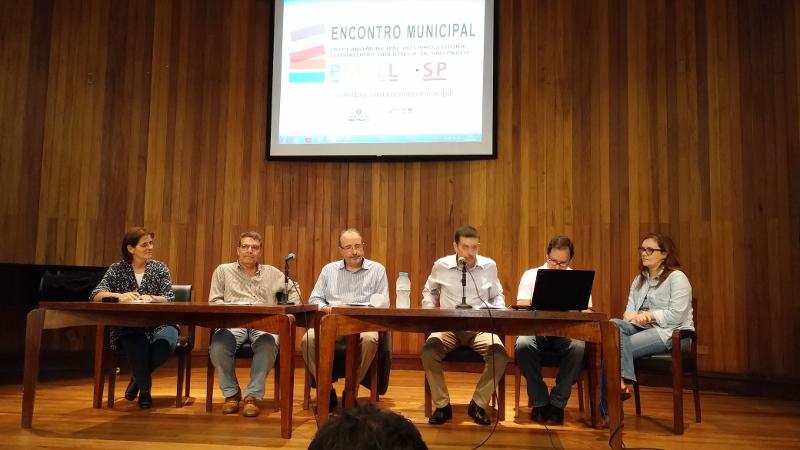 {{Apresentação do Plano na Biblioteca Mário de Andrade - Foto: Victor Amatucci - ImprenÇa}}